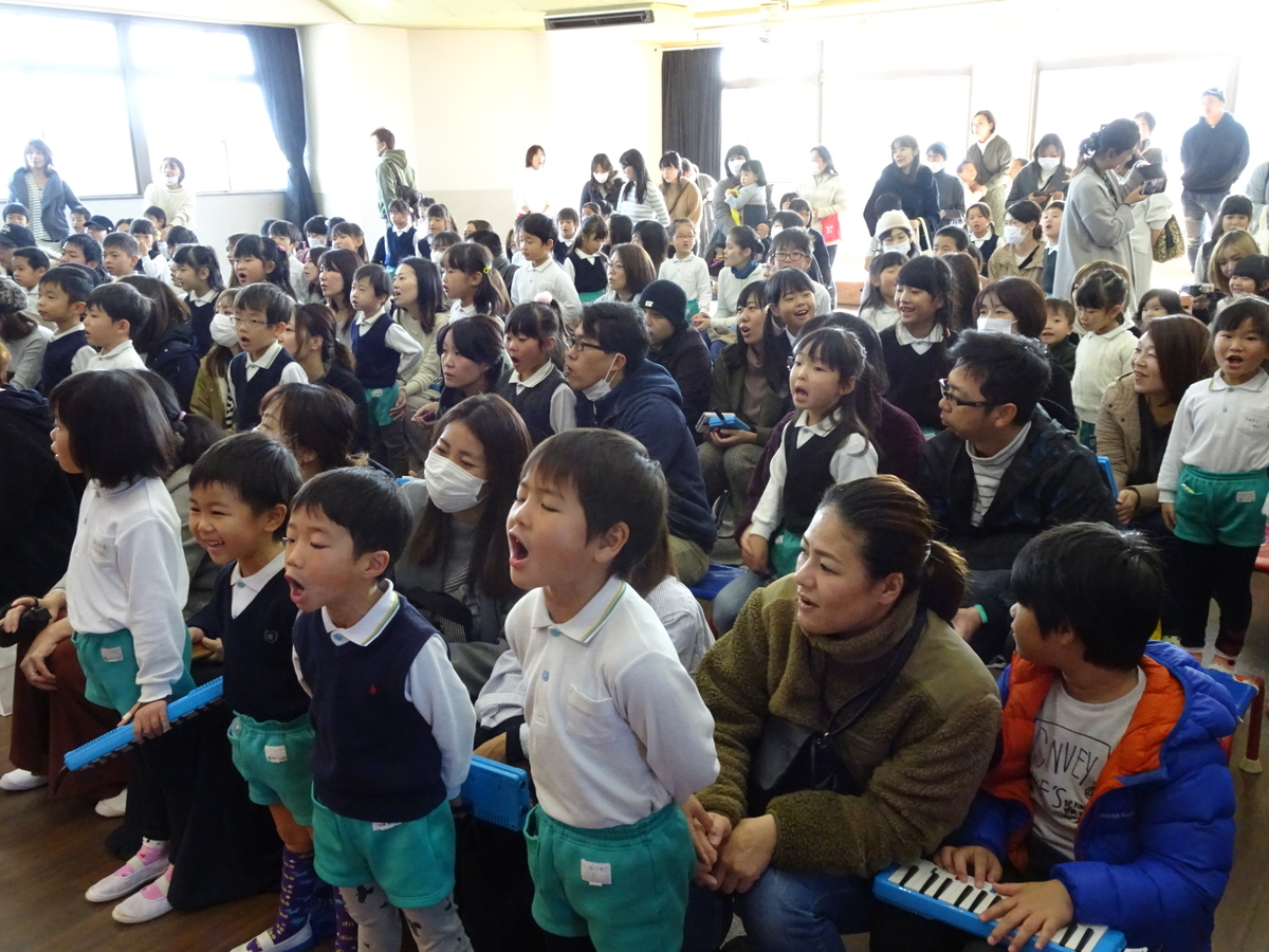 f:id:kodakara-kindergarten:20191203102957j:plain