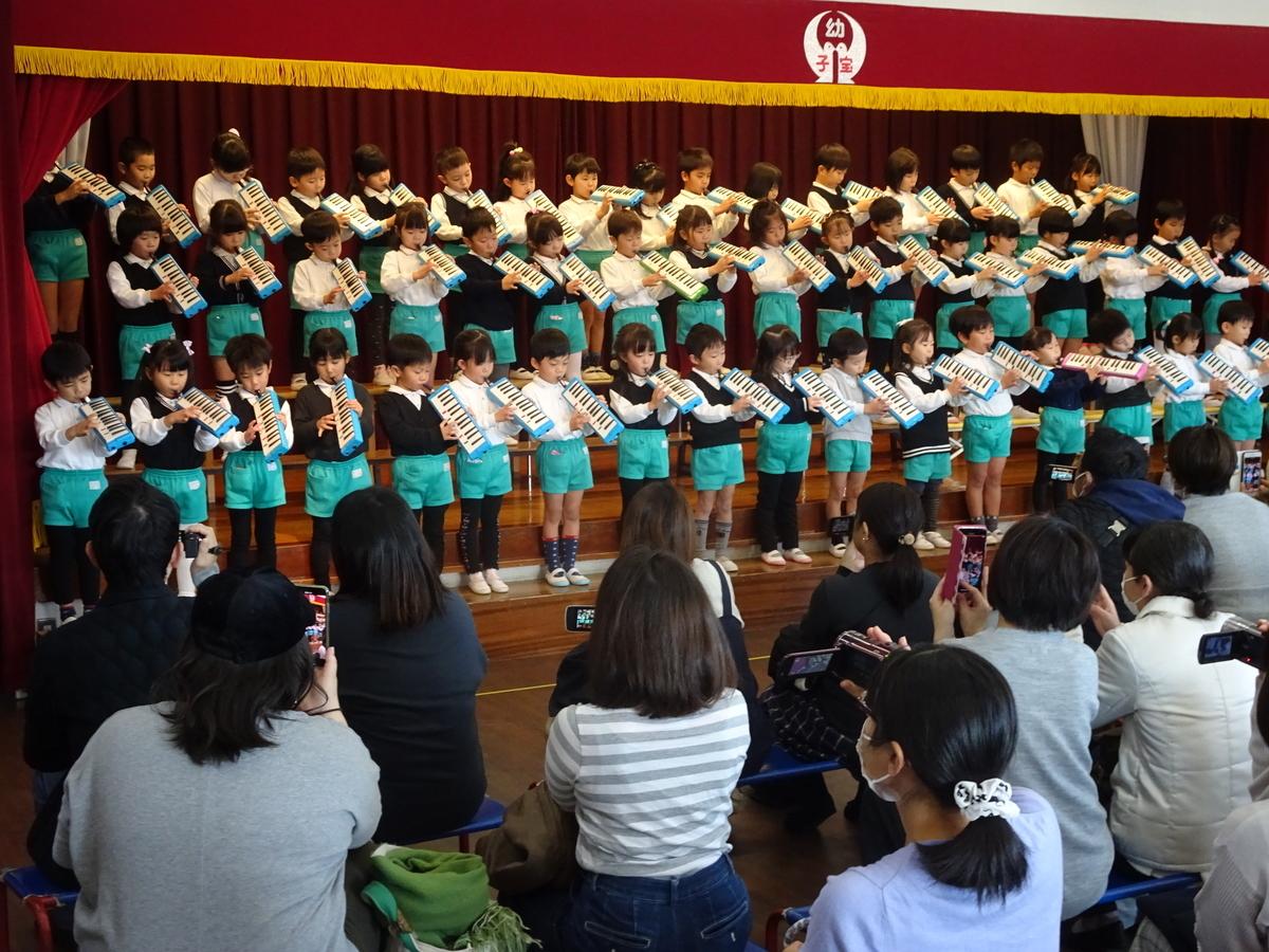 f:id:kodakara-kindergarten:20191203110130j:plain