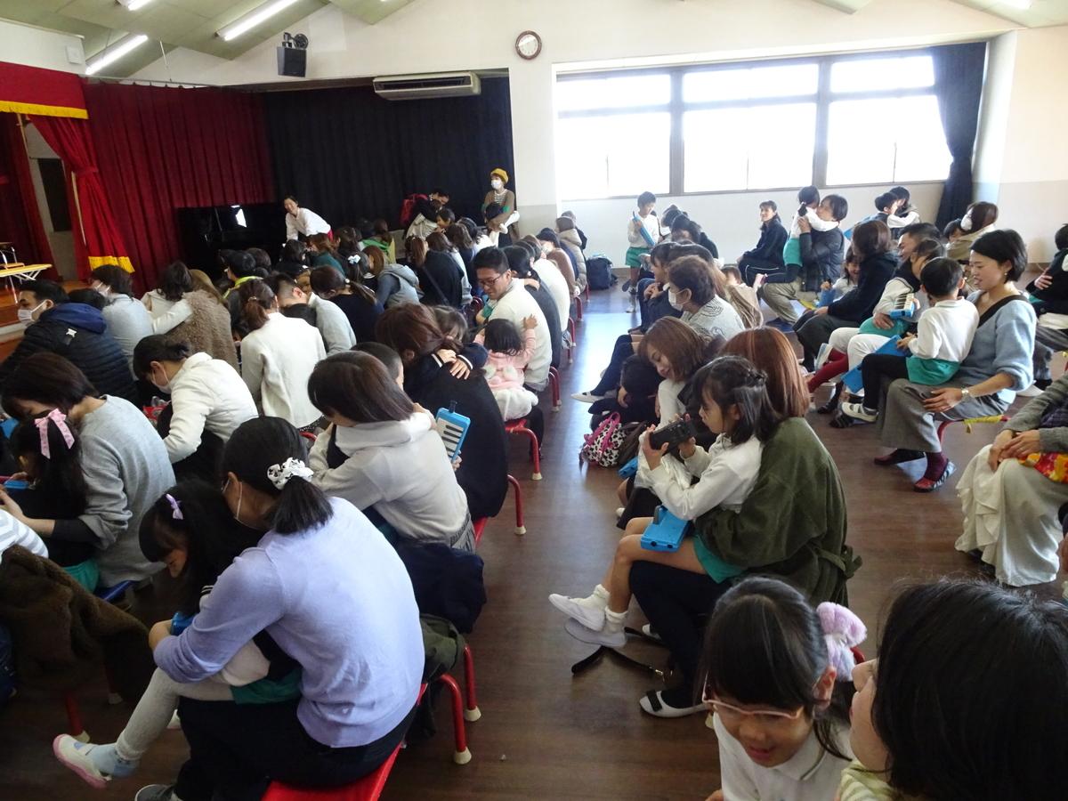 f:id:kodakara-kindergarten:20191203110640j:plain