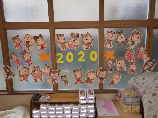 f:id:kodakara-kindergarten:20200125092533j:plain