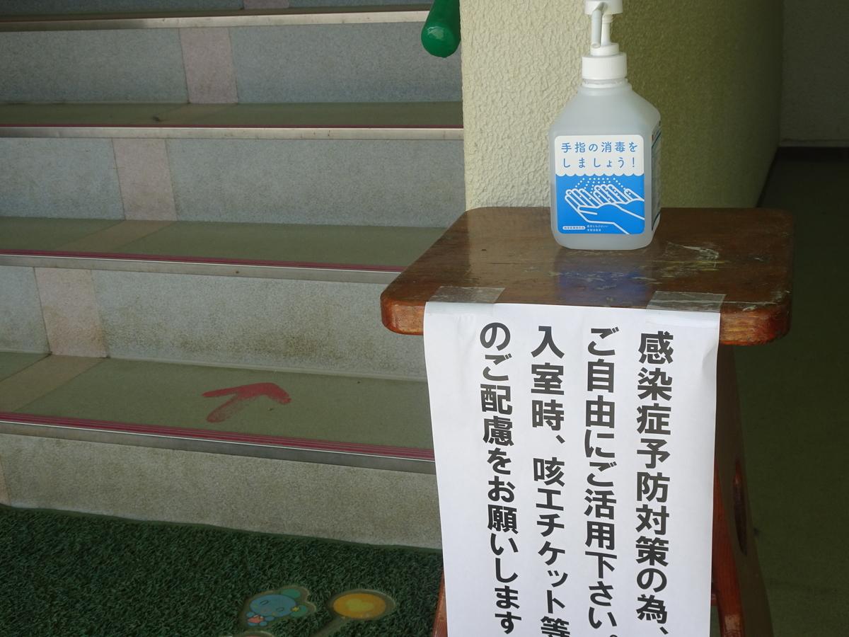 f:id:kodakara-kindergarten:20200221091343j:plain