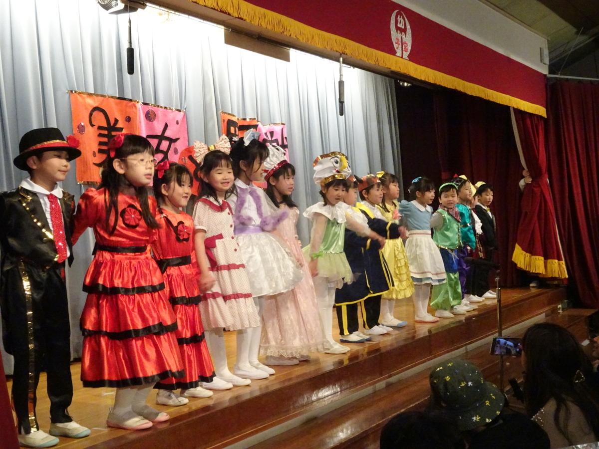 f:id:kodakara-kindergarten:20200221104158j:plain