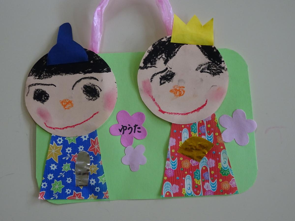 f:id:kodakara-kindergarten:20200304144227j:plain