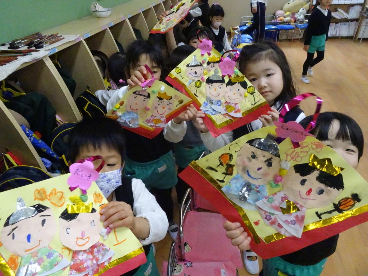 f:id:kodakara-kindergarten:20200304144251j:plain