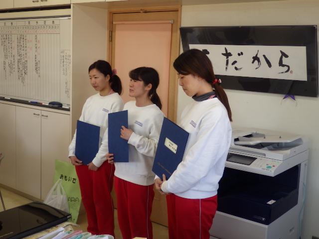f:id:kodakara-kindergarten:20200323142824j:plain