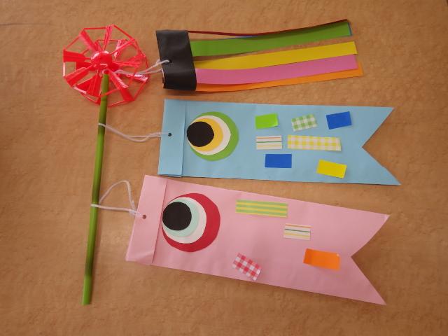 f:id:kodakara-kindergarten:20200421144348j:plain