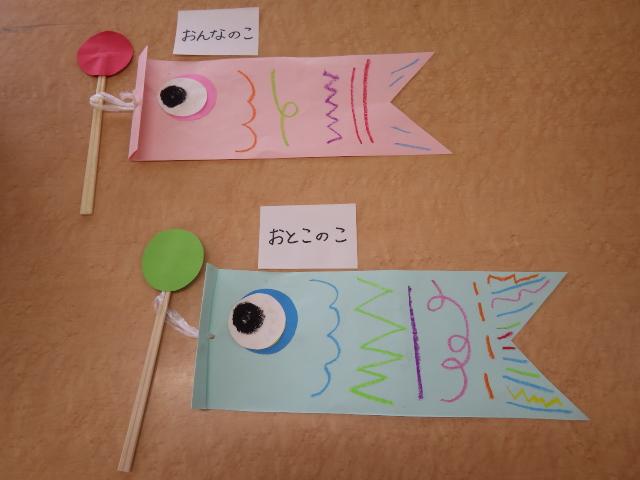 f:id:kodakara-kindergarten:20200421152131j:plain