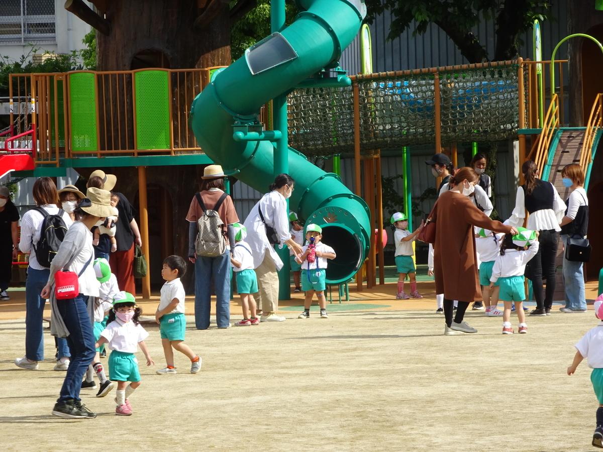 f:id:kodakara-kindergarten:20200521153644j:plain