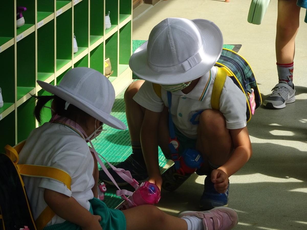 f:id:kodakara-kindergarten:20200604091357j:plain