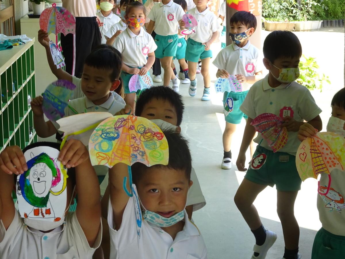 f:id:kodakara-kindergarten:20200608110938j:plain