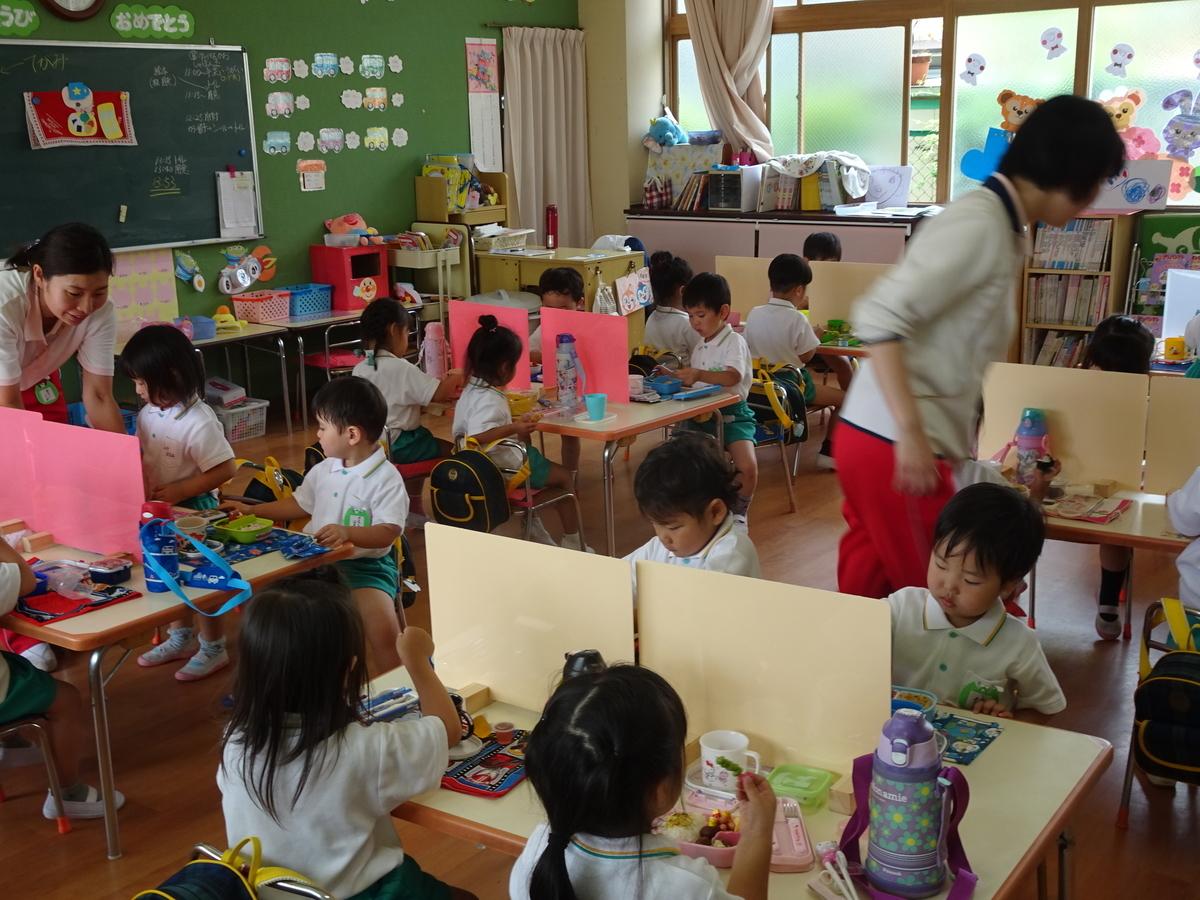 f:id:kodakara-kindergarten:20200609114250j:plain