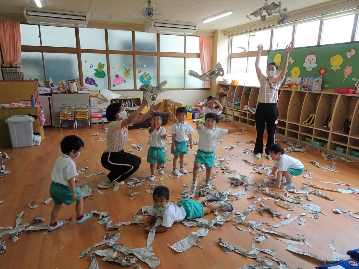 f:id:kodakara-kindergarten:20200612112256j:plain