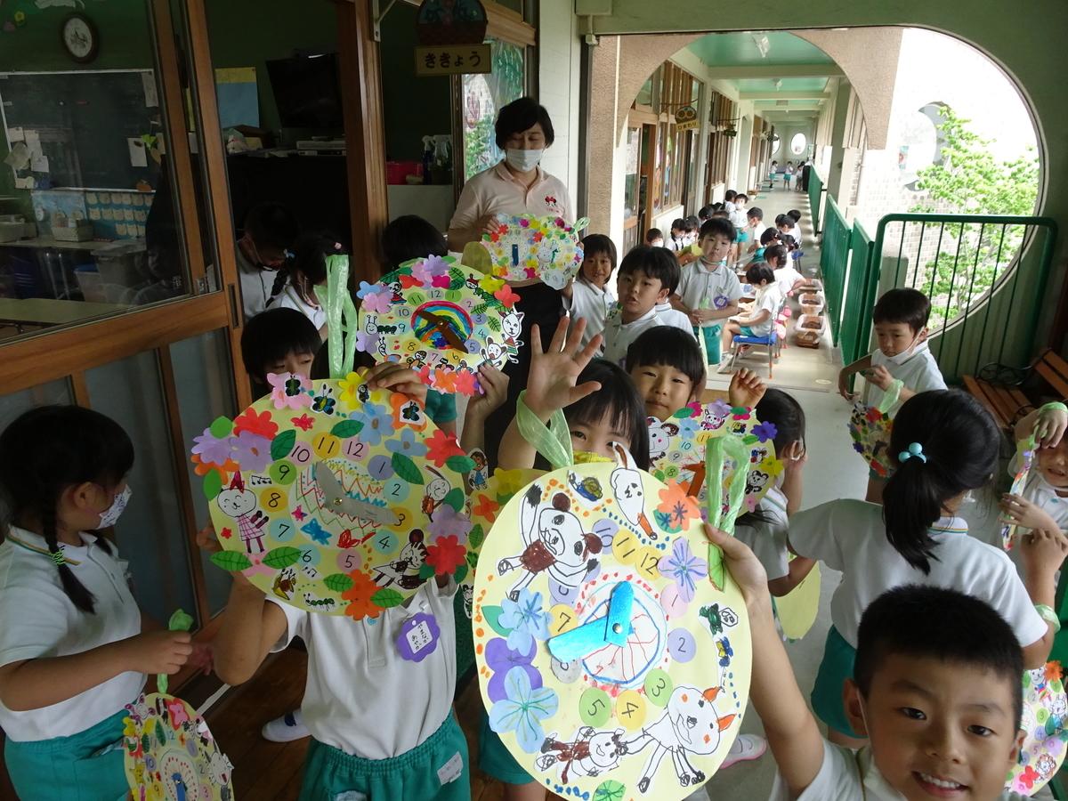 f:id:kodakara-kindergarten:20200612112919j:plain