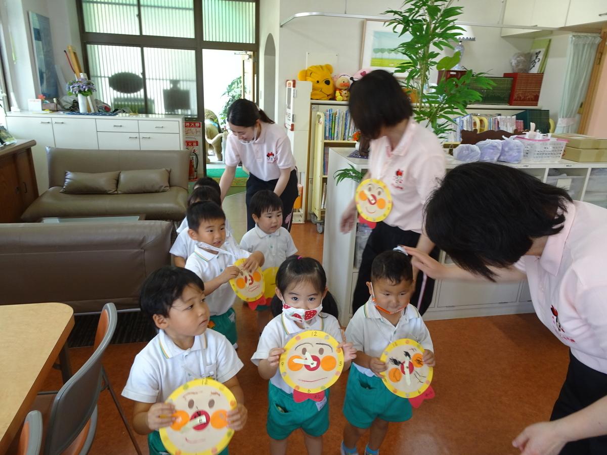 f:id:kodakara-kindergarten:20200615112651j:plain
