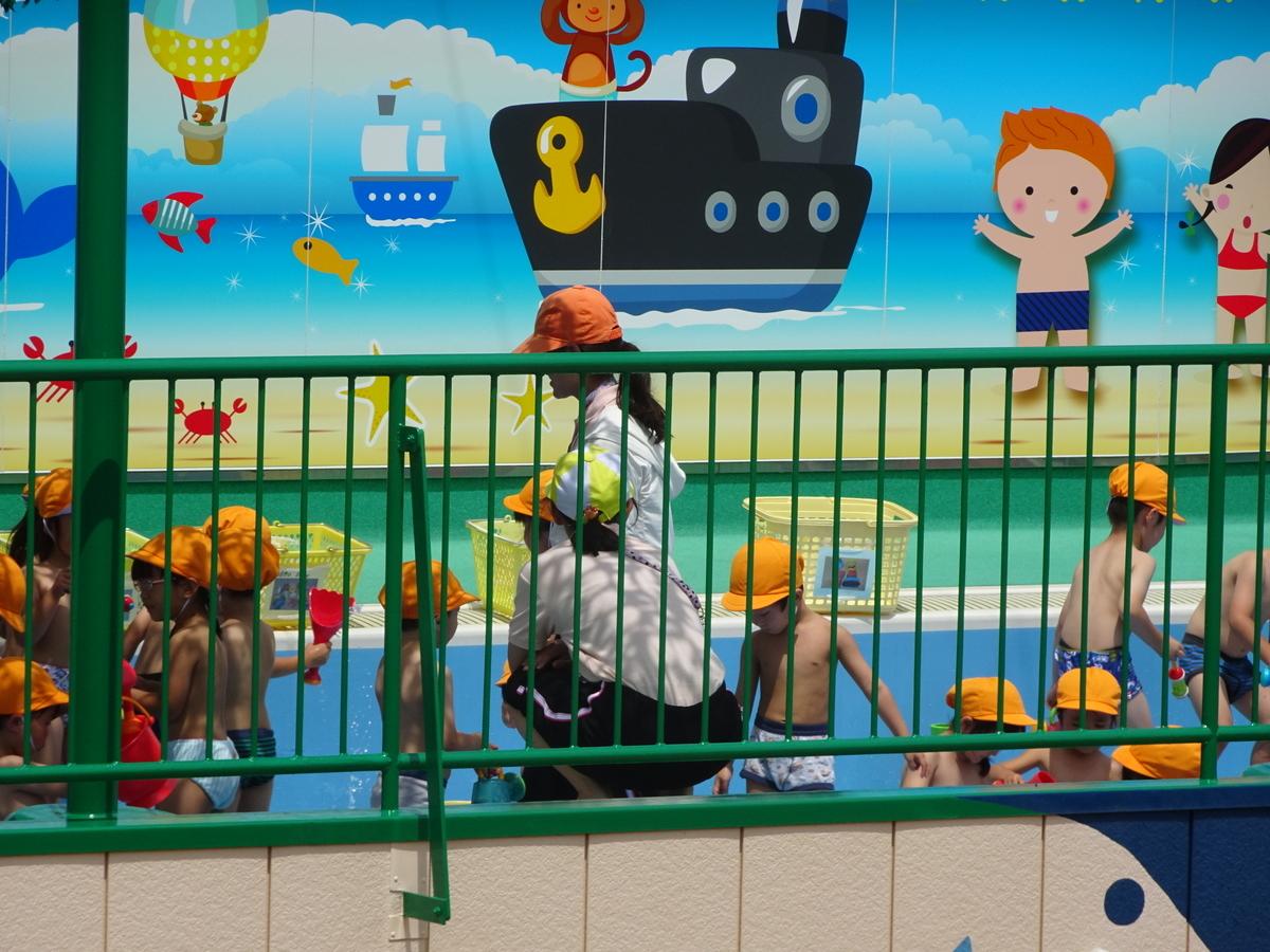 f:id:kodakara-kindergarten:20200615133615j:plain