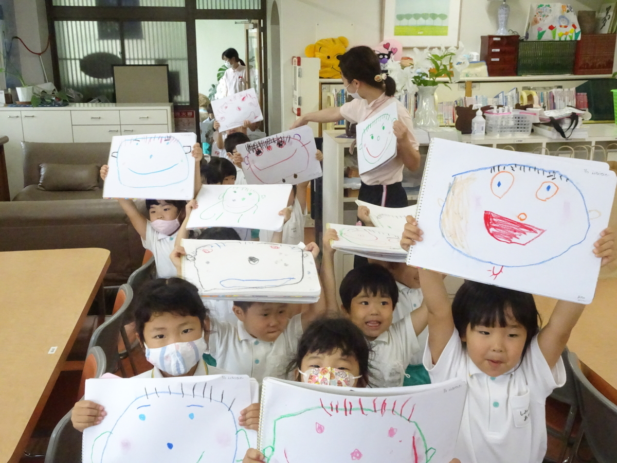 f:id:kodakara-kindergarten:20200713111251j:plain