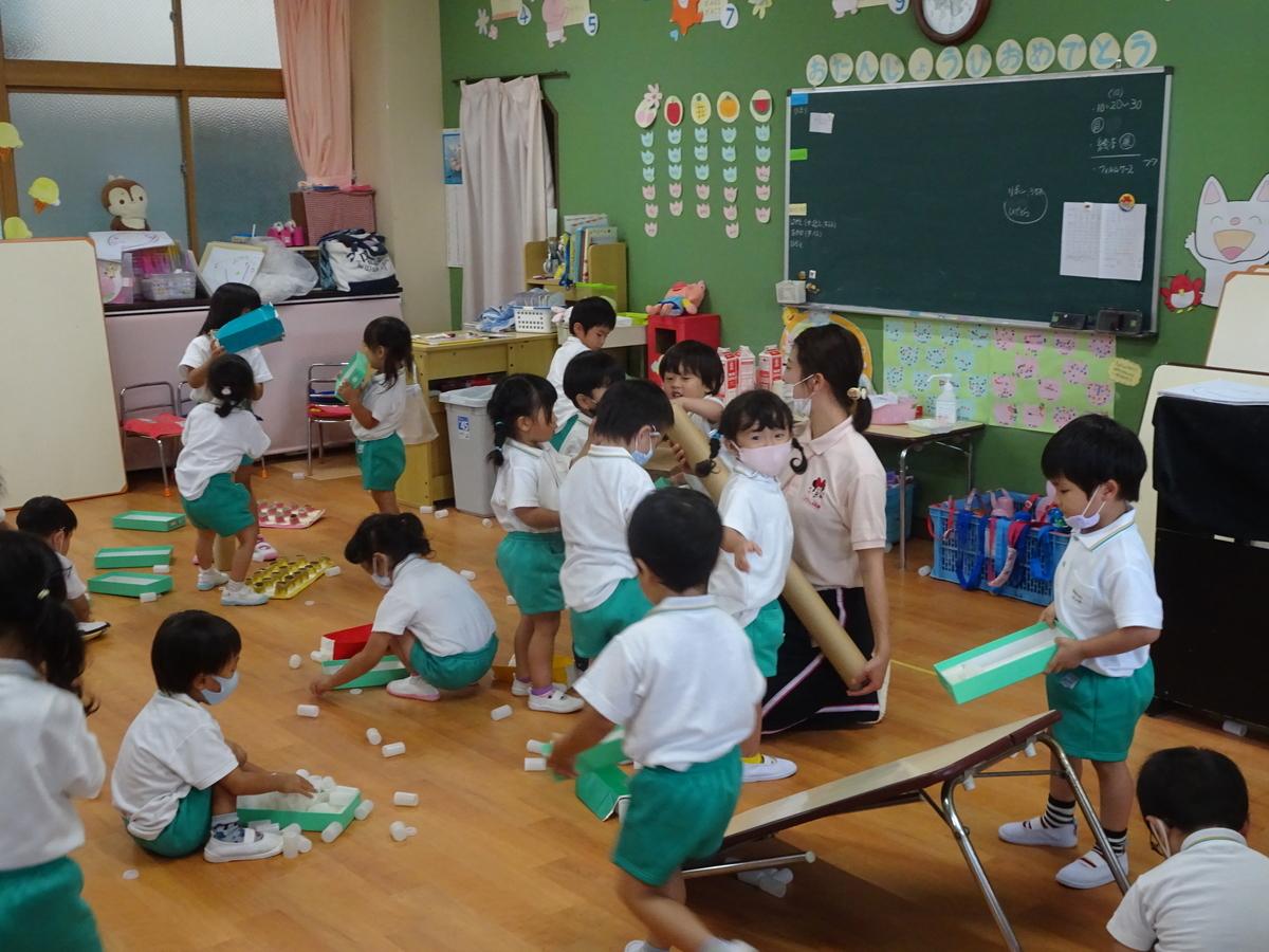 f:id:kodakara-kindergarten:20200713134028j:plain