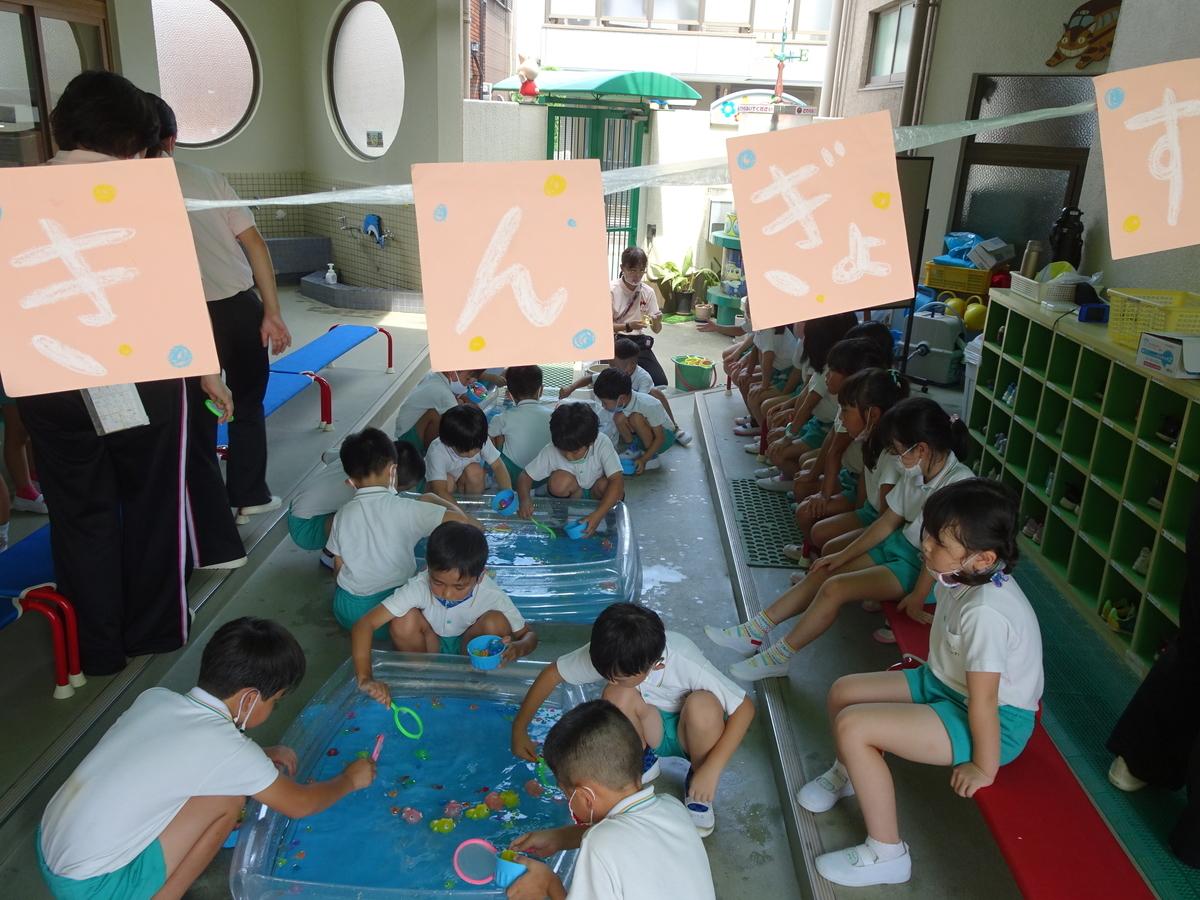 f:id:kodakara-kindergarten:20200817111149j:plain