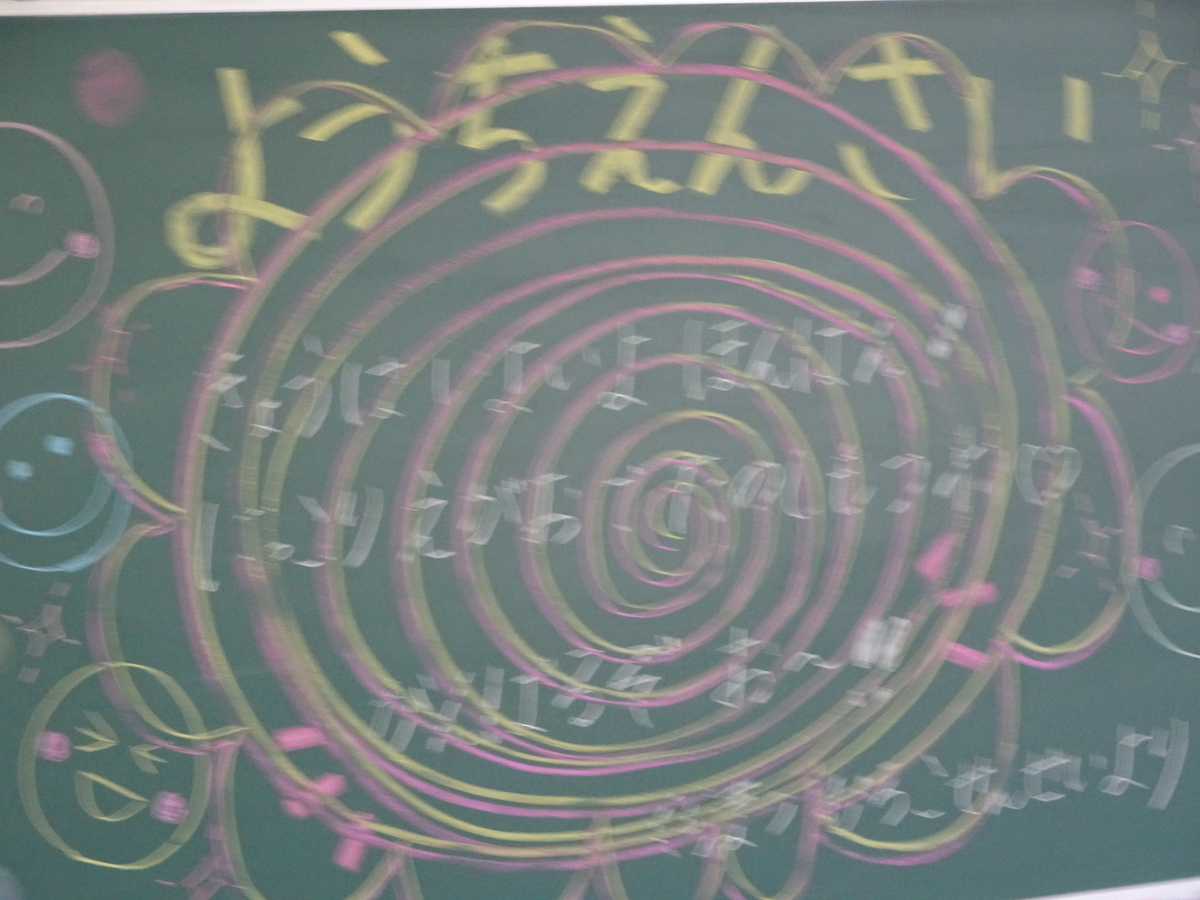 f:id:kodakara-kindergarten:20200820103258j:plain