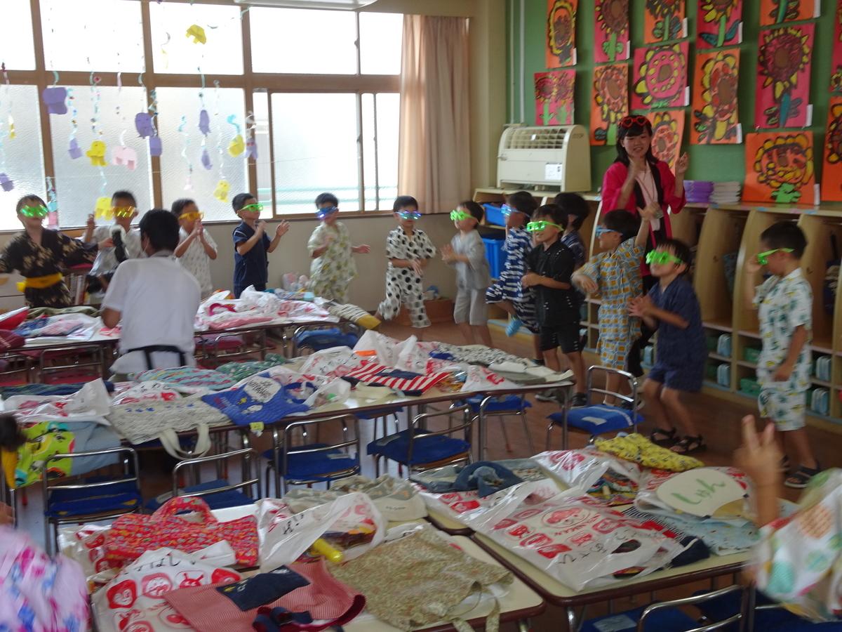 f:id:kodakara-kindergarten:20200820111335j:plain