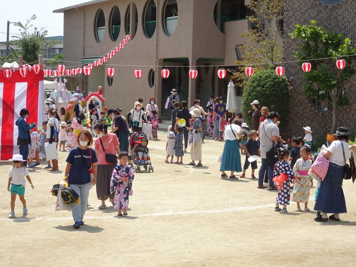 f:id:kodakara-kindergarten:20200820115459j:plain
