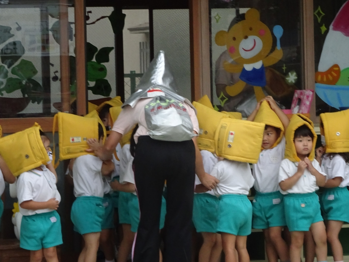 f:id:kodakara-kindergarten:20200904101556j:plain