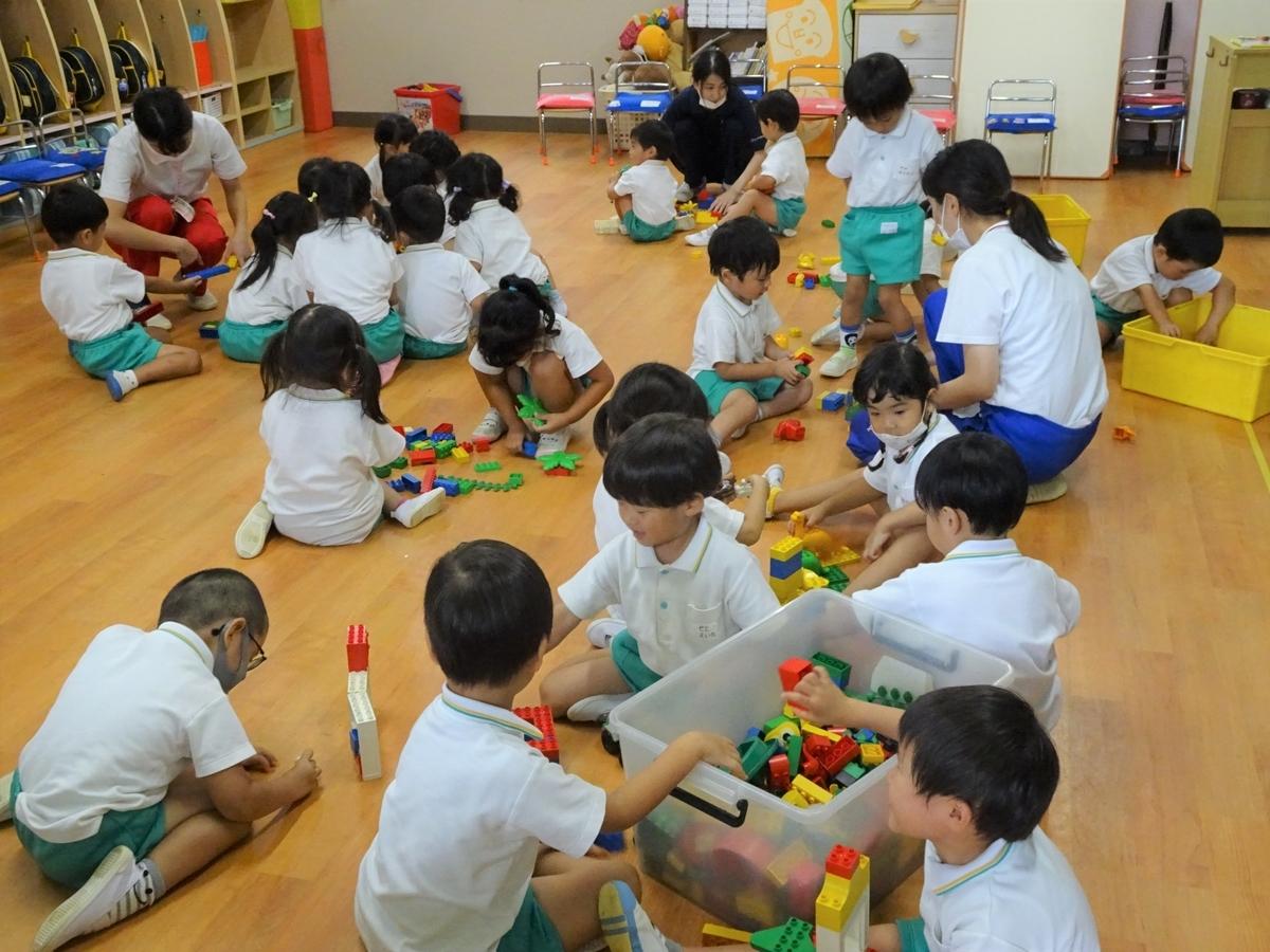 f:id:kodakara-kindergarten:20200909134344j:plain
