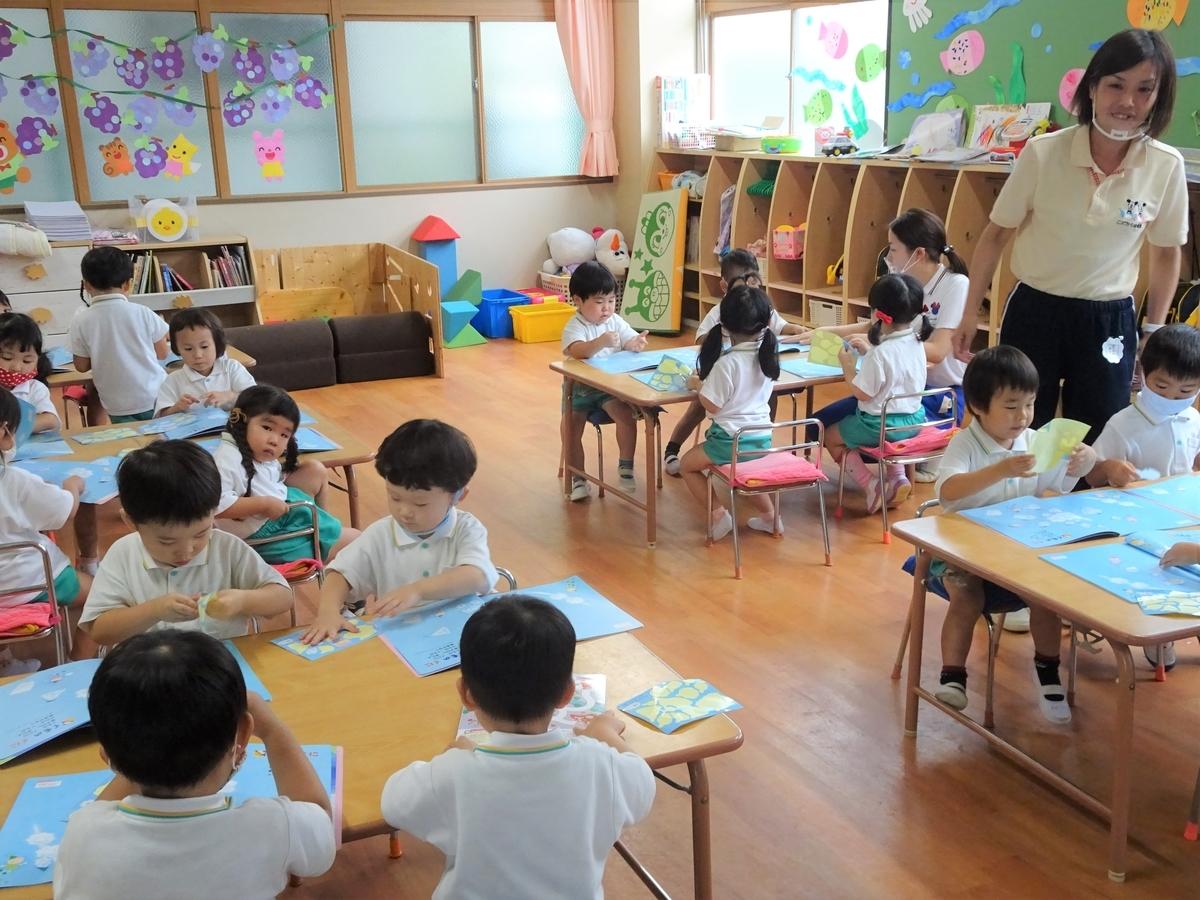 f:id:kodakara-kindergarten:20200909134944j:plain