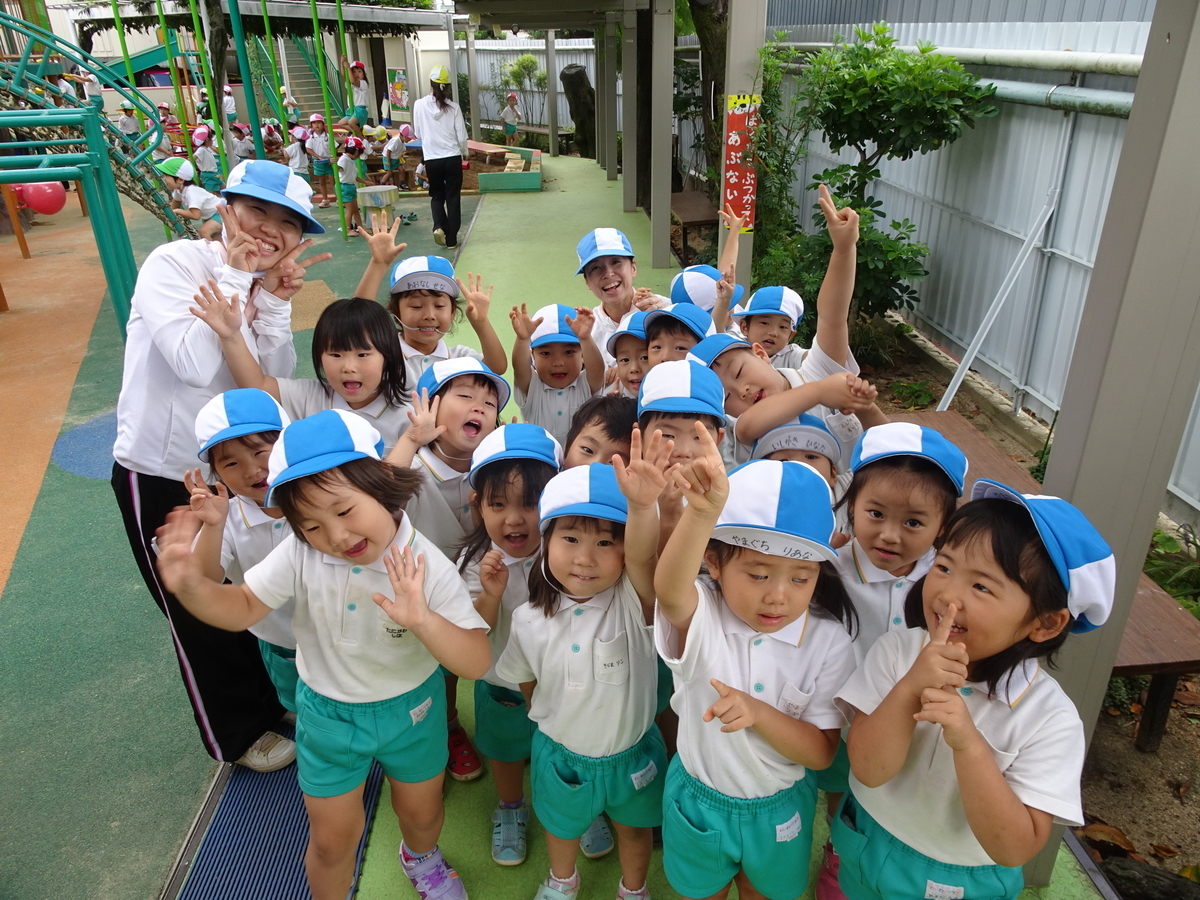f:id:kodakara-kindergarten:20200928141803j:plain