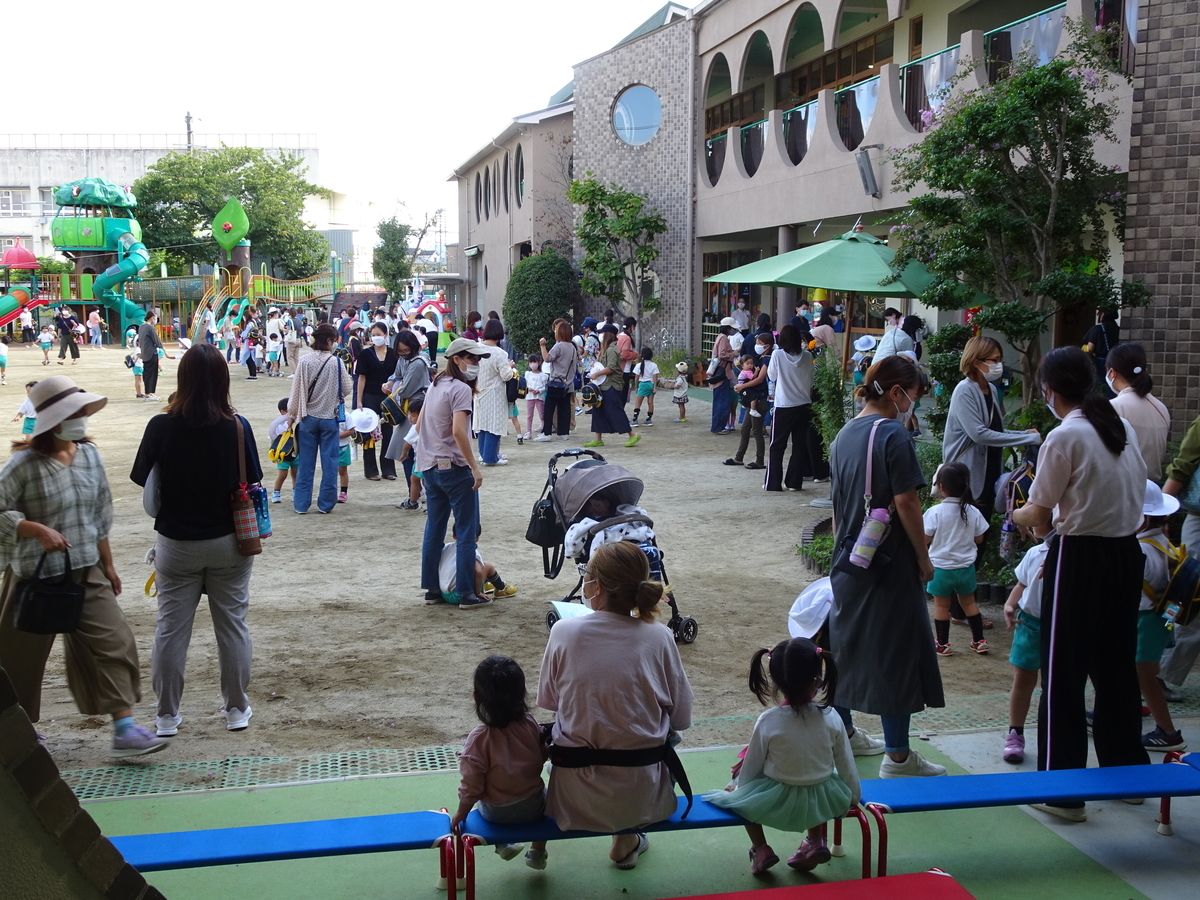 f:id:kodakara-kindergarten:20200928145332j:plain