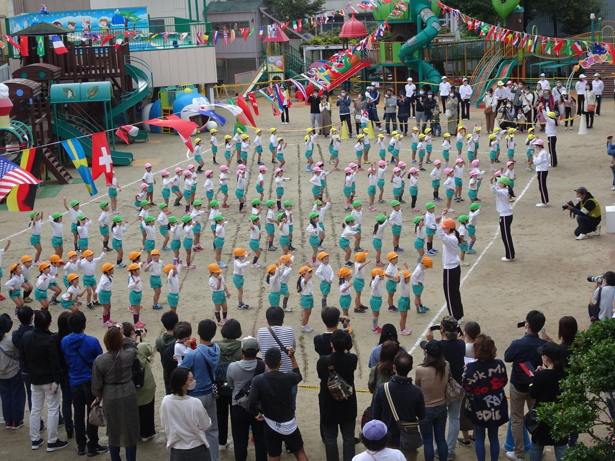 f:id:kodakara-kindergarten:20201018092025j:plain