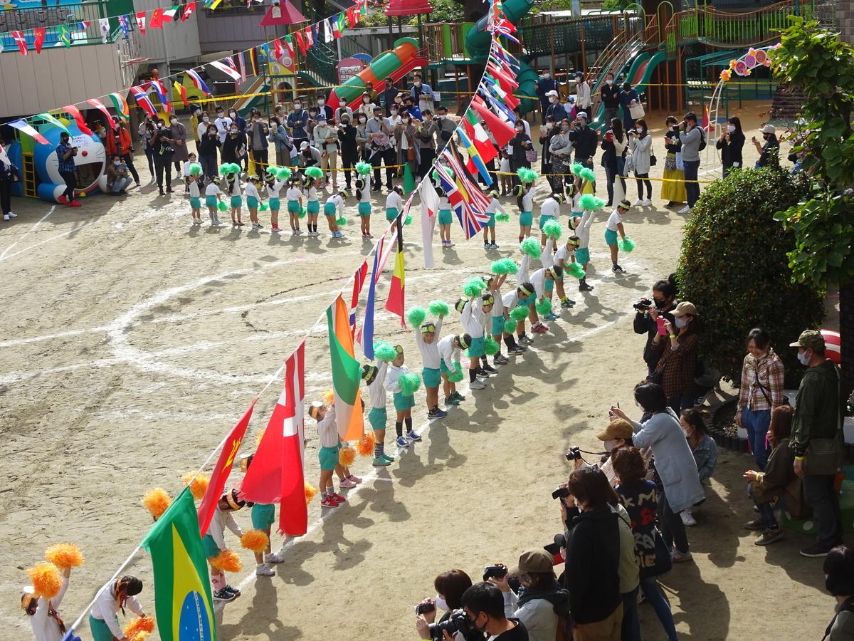 f:id:kodakara-kindergarten:20201018095624j:plain