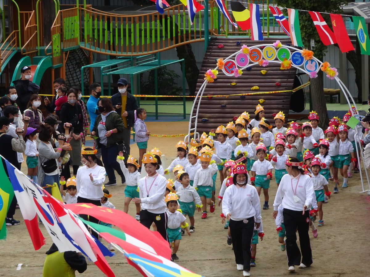 f:id:kodakara-kindergarten:20201018114619j:plain