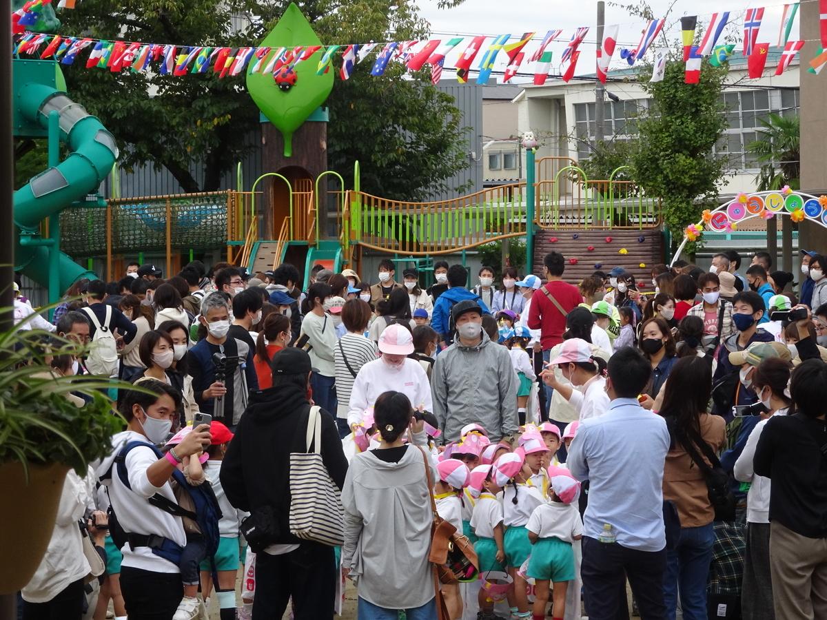 f:id:kodakara-kindergarten:20201018122413j:plain