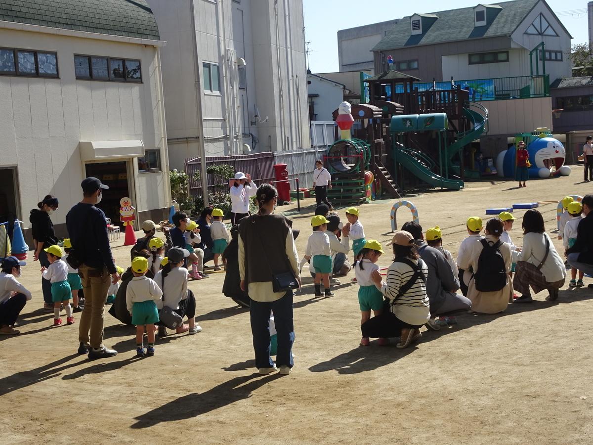 f:id:kodakara-kindergarten:20201027104918j:plain