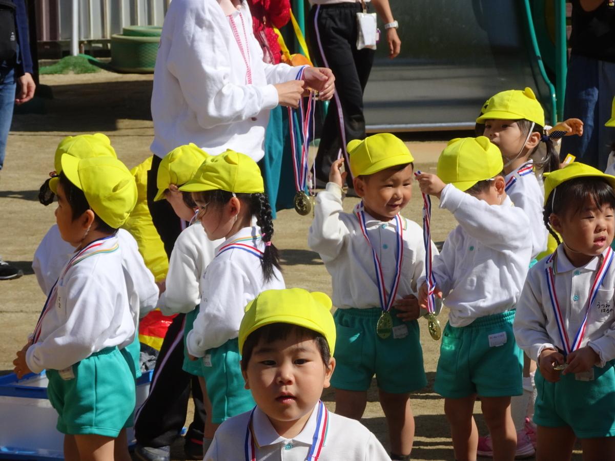 f:id:kodakara-kindergarten:20201027105724j:plain