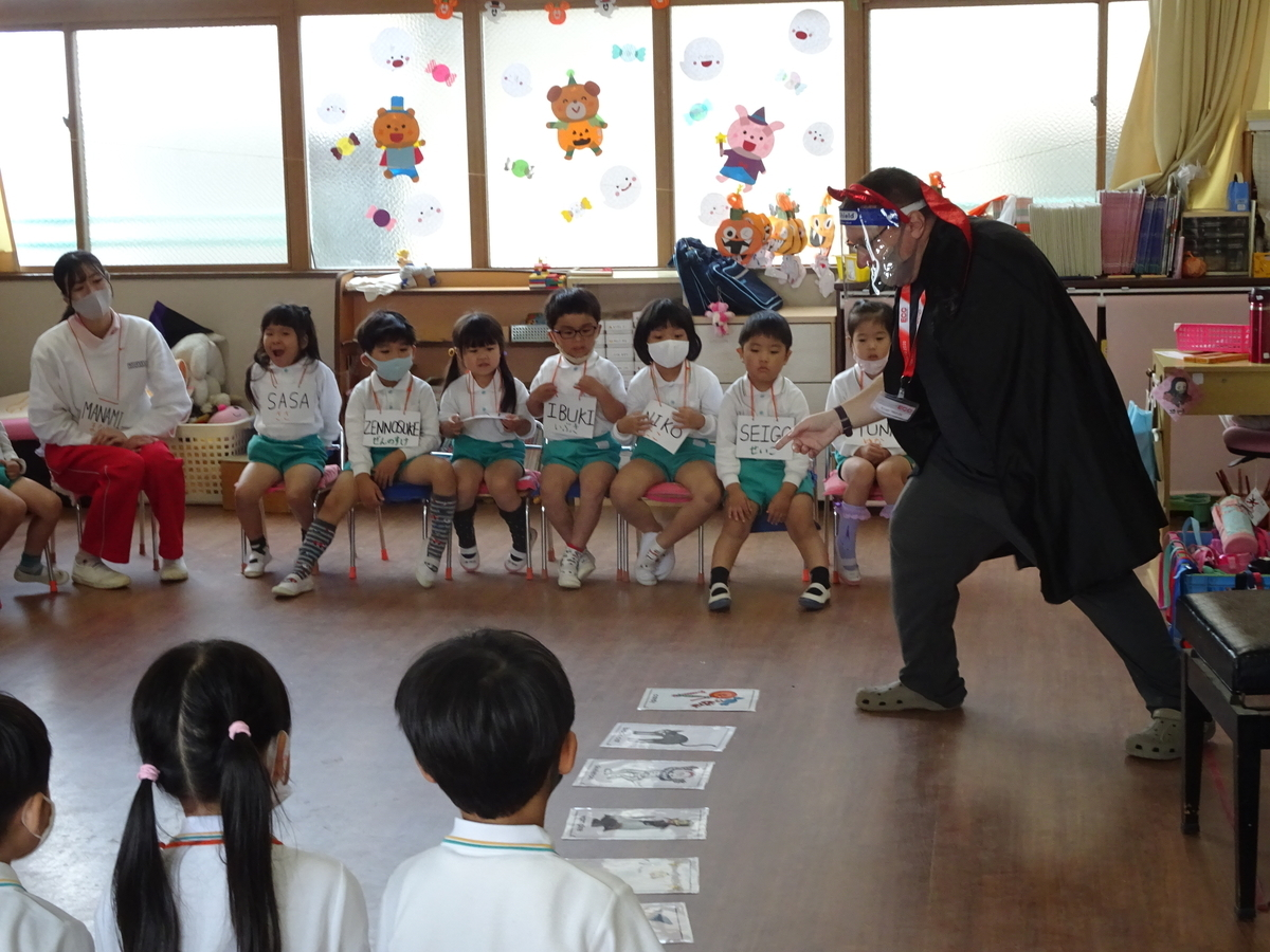 f:id:kodakara-kindergarten:20201029110940j:plain