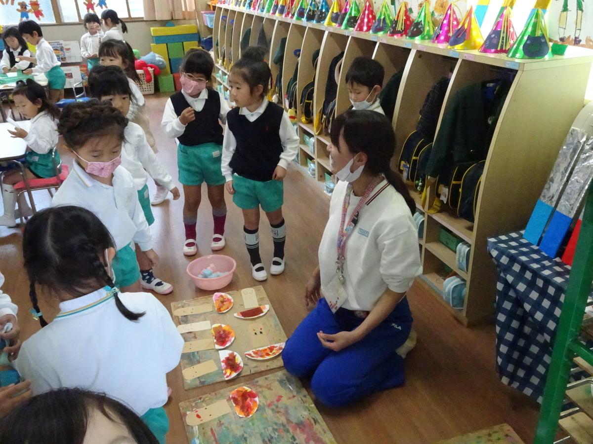 f:id:kodakara-kindergarten:20201029111013j:plain