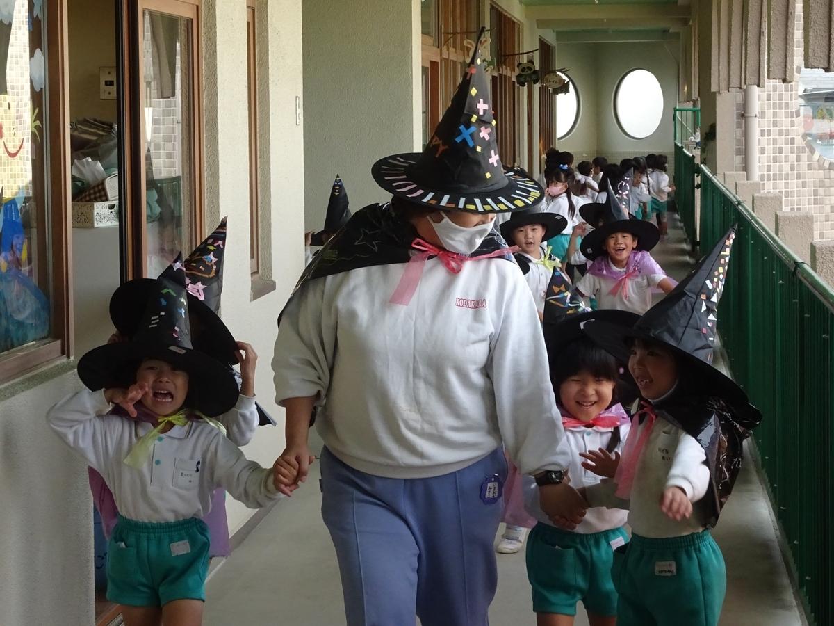 f:id:kodakara-kindergarten:20201029141435j:plain