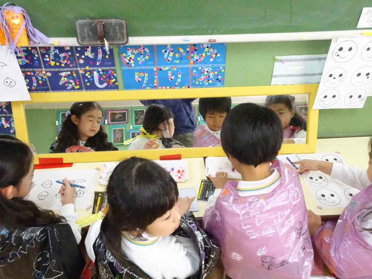 f:id:kodakara-kindergarten:20201030124817j:plain
