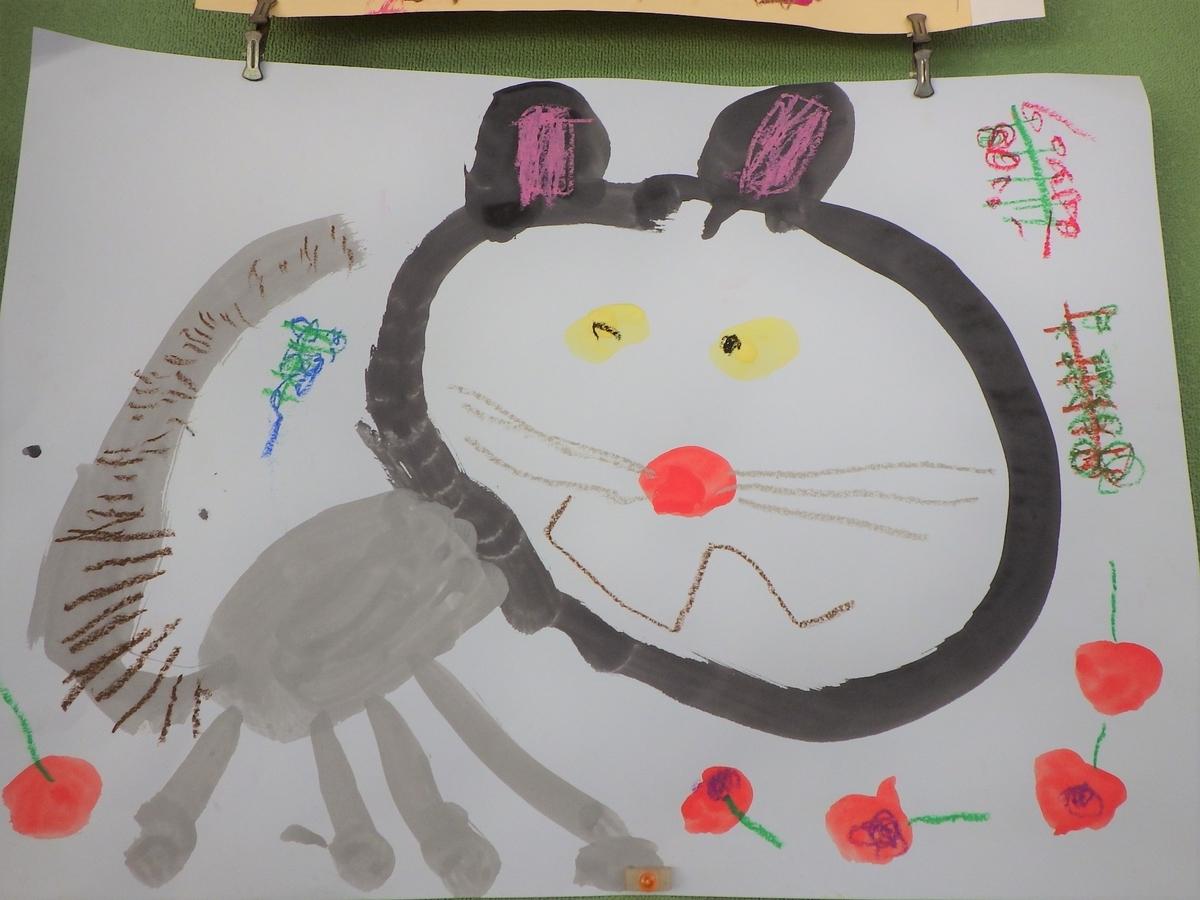 f:id:kodakara-kindergarten:20201118101207j:plain