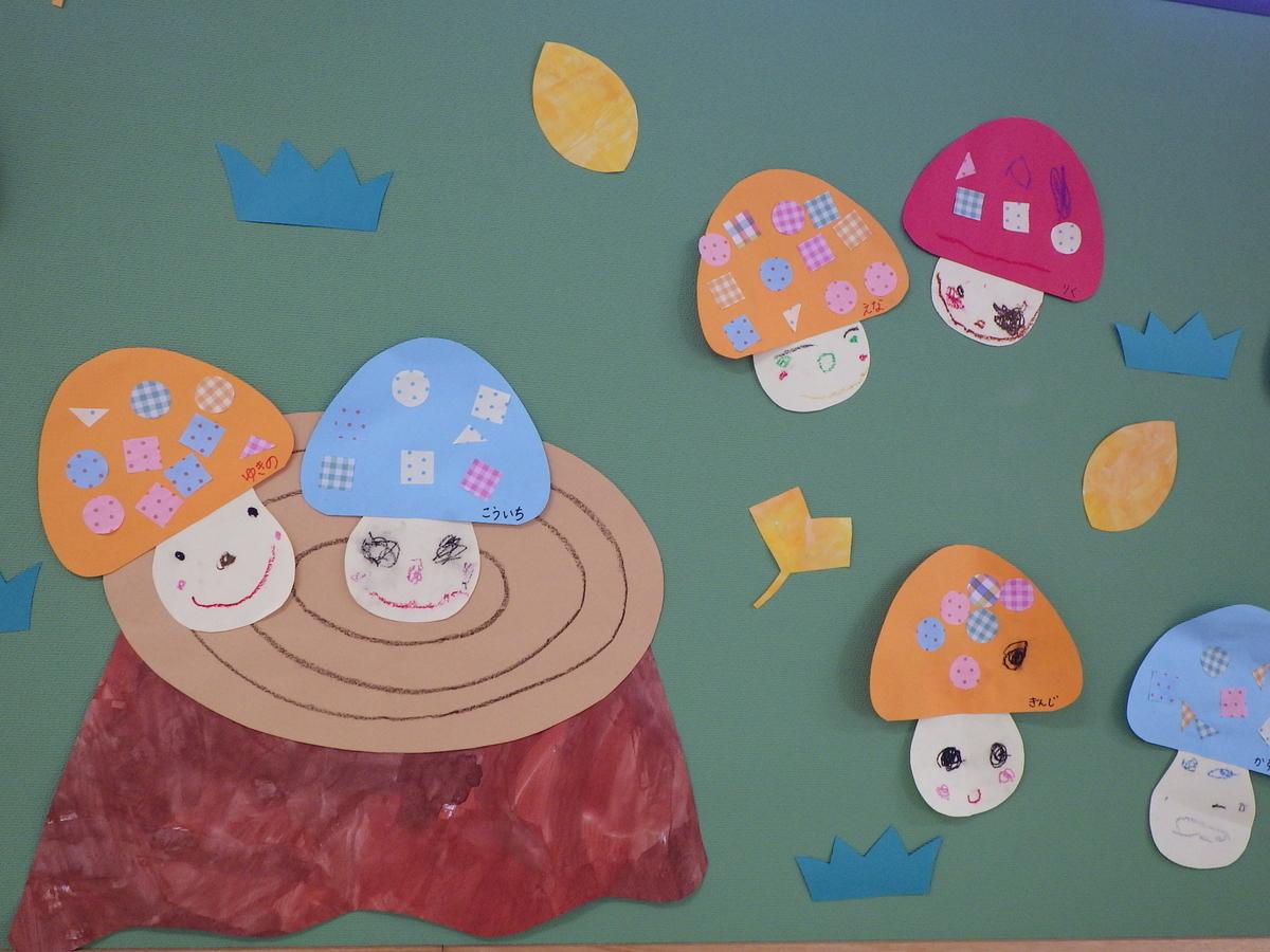 f:id:kodakara-kindergarten:20201118102326j:plain