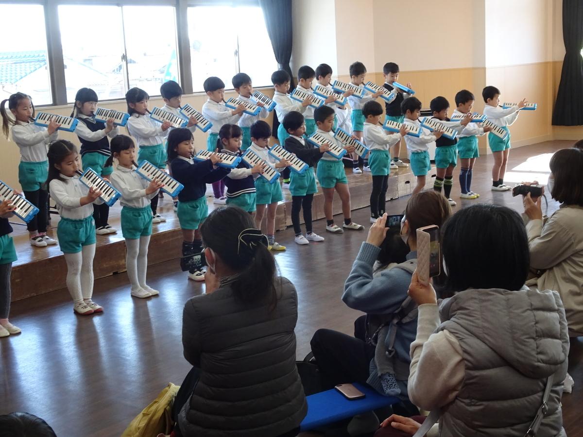 f:id:kodakara-kindergarten:20201202105016j:plain