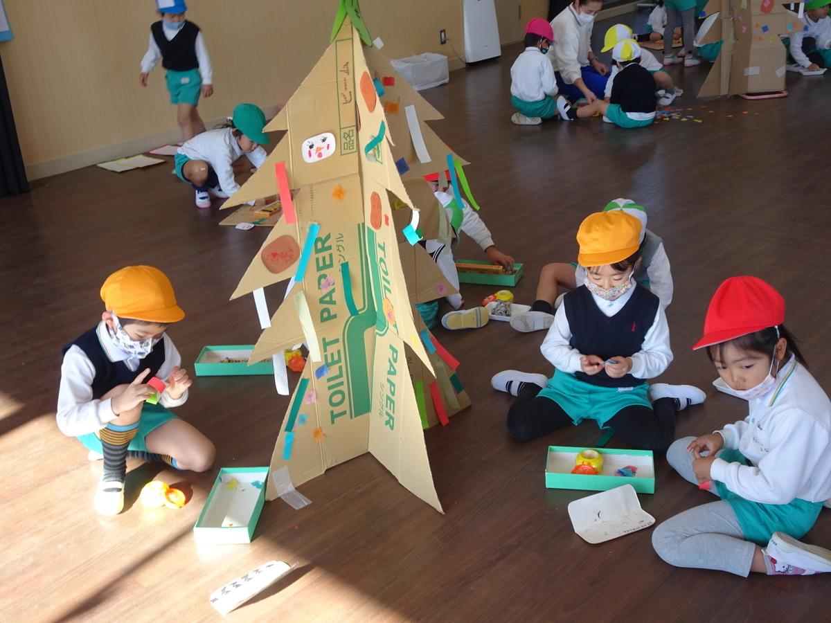 f:id:kodakara-kindergarten:20201207104746j:plain