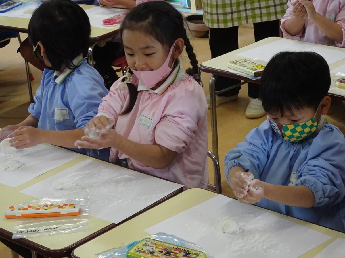 f:id:kodakara-kindergarten:20201208110009j:plain