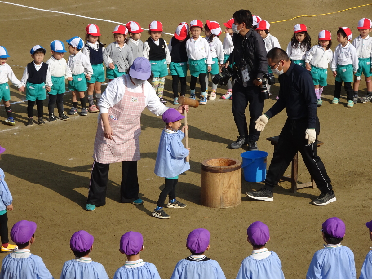 f:id:kodakara-kindergarten:20201208110227j:plain