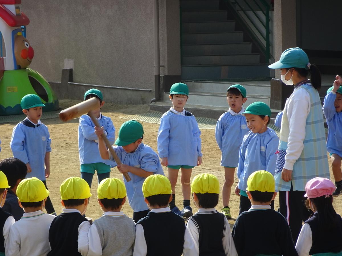 f:id:kodakara-kindergarten:20201208111716j:plain