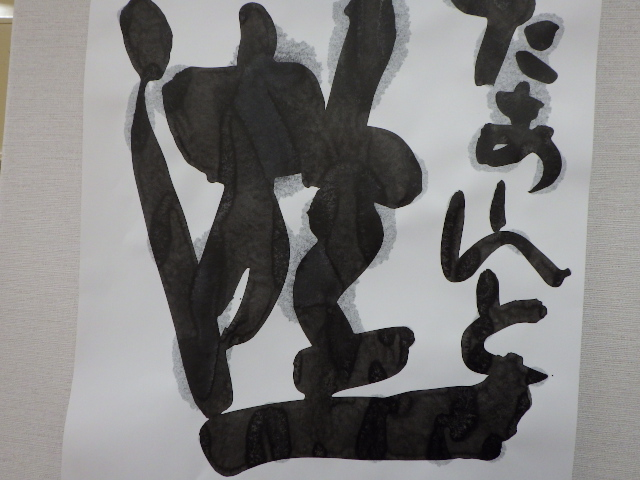 f:id:kodakara-kindergarten:20210106095548j:plain