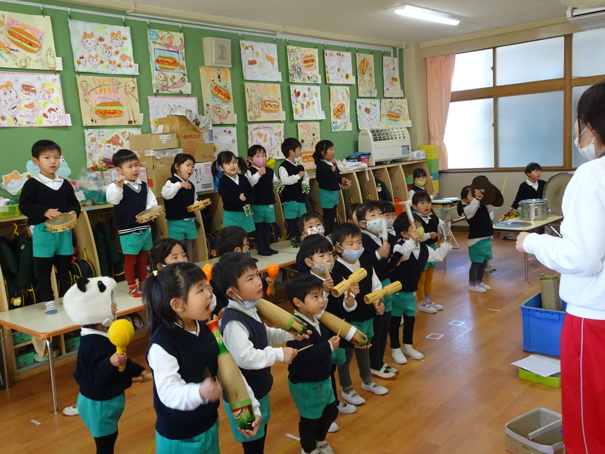f:id:kodakara-kindergarten:20210121105251j:plain