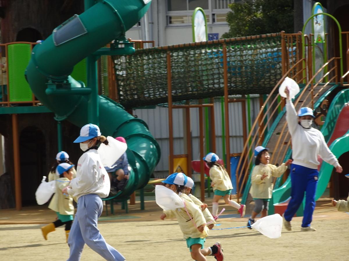 f:id:kodakara-kindergarten:20210127134709j:plain